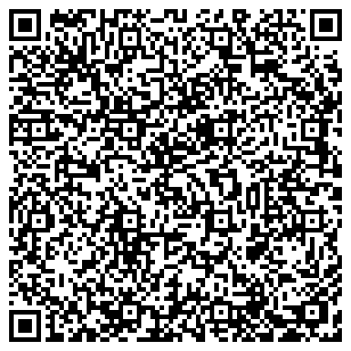 QR-код с контактной информацией организации КУБАНСКОЙ МЕДИЦИНСКОЙ АКАДЕМИИ ОБЩЕЖИТИЕ № 3