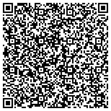 QR-код с контактной информацией организации ОБЩЕЖИТИЕ № 5 КУБАНСКОГО ГОСУДАРСТВЕННОГО УНИВЕРСИТЕТА