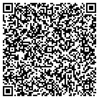 QR-код с контактной информацией организации ОБЩЕЖИТИЕ № 5 ХБК