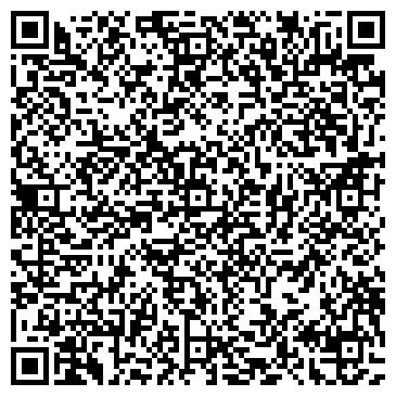 QR-код с контактной информацией организации ОБЩЕЖИТИЕ КИРПИЧНОГО ЗАВОДА № 3