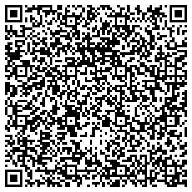 QR-код с контактной информацией организации ОБЩЕЖИТИЕ КУБАНСКОГО ГОСУДАРСТВЕННОГО УНИВЕРСИТЕТА № 1