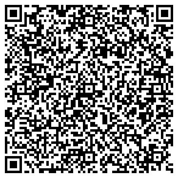 QR-код с контактной информацией организации ОБЩЕЖИТИЕ ОАО СТРОЙСЕРВИС