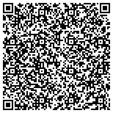 QR-код с контактной информацией организации ОБЩЕЖИТИЕ СТРОИТЕЛЬНОГО УПРАВЛЕНИЯ КРАСНОДАРЭНЕРГОСТРОЙ
