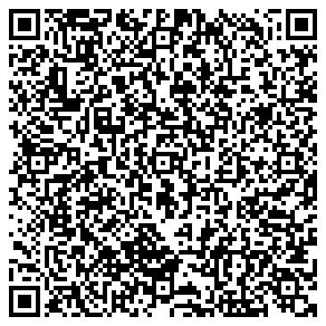 QR-код с контактной информацией организации ОБЩЕЖИТИЕ ТЕХНИЧЕСКОГО КОЛЛЕДЖА № 1