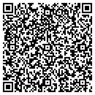 QR-код с контактной информацией организации ВОИ КРАЕВОЕ