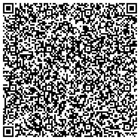 QR-код с контактной информацией организации РАССВЕТ СОЮЗ ИНВАЛИДОВ ВЕЛИКОЙ ОТЕЧЕСТВЕННОЙ ВОЙНЫ, БОЕВЫХ ДЕЙСТВИЙ НА ТЕРРИТОРИИ ДРУГИХ ГОСУДАРСТВ, ВООРУЖЕННЫХ СИЛ, ТРУДА И ДЕТСТВА