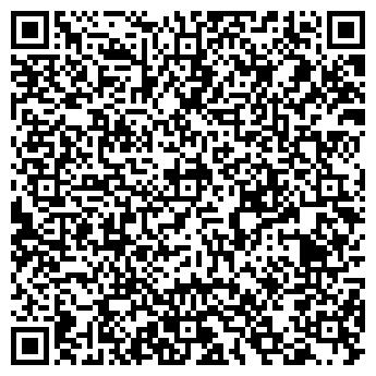 QR-код с контактной информацией организации ДРАКОН-КРАСНОДАР ОООО