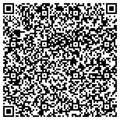 QR-код с контактной информацией организации КОДЕКС-А ЦЕНТР НОРМАТИВНО-ТЕХНИЧЕСКОЙ ДОКУМЕНТАЦИИ, ООО