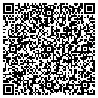 QR-код с контактной информацией организации ЛИДЕР С, ООО