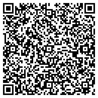 QR-код с контактной информацией организации СОФТИНСАЙД