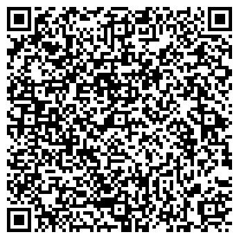 QR-код с контактной информацией организации УСПЕХ И ДЕЛО, ООО