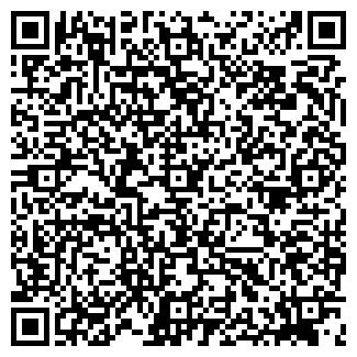 QR-код с контактной информацией организации АРТ ДЕКО