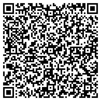 QR-код с контактной информацией организации ГАРДИННЫЙ МИР