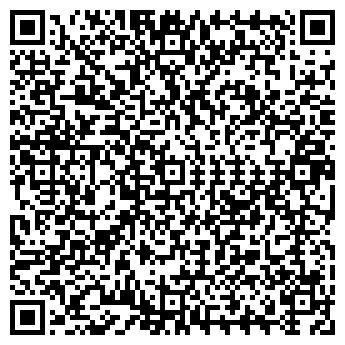 QR-код с контактной информацией организации ЛЕОН ФИРМА, ООО