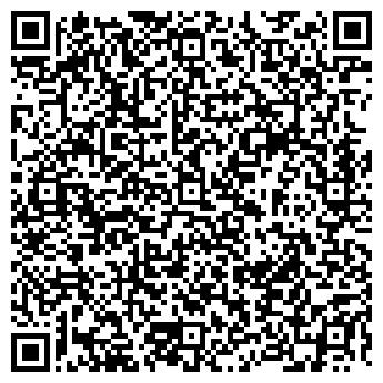 QR-код с контактной информацией организации ТЕКСТИЛЬ-ДИЗАЙН