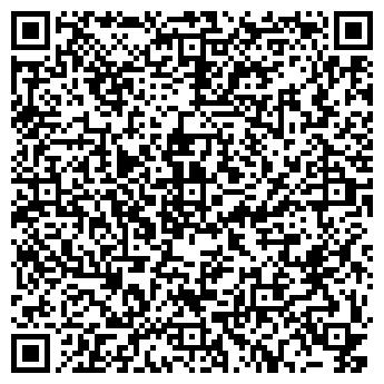 QR-код с контактной информацией организации ЭКО-СТИЛЬ-ДИЗАЙН, ООО