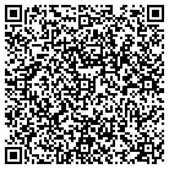QR-код с контактной информацией организации АЛЕКСАНДР И Я МАГАЗИН