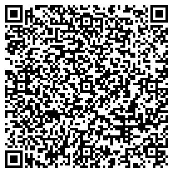 QR-код с контактной информацией организации РЯДИНСКАЯ А. Е., ЧП