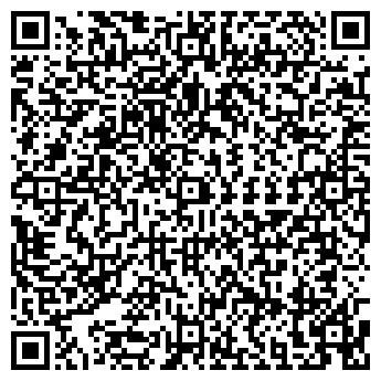 QR-код с контактной информацией организации СИТИ-ЦЕНТР ТРК