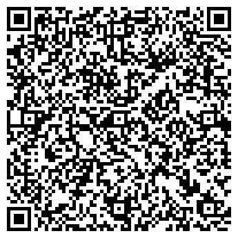 QR-код с контактной информацией организации АНТИ-ФЛИРТ, ООО