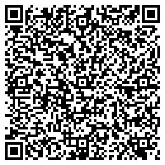 QR-код с контактной информацией организации БАС, ООО