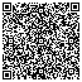QR-код с контактной информацией организации ИНТЕЛ