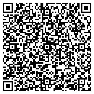 QR-код с контактной информацией организации ЮГАЛМАЗ