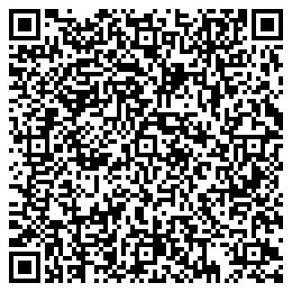 QR-код с контактной информацией организации АС-ПРЕСС, ООО