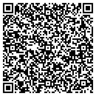 QR-код с контактной информацией организации ООО АЙНОС