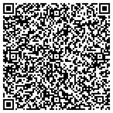 QR-код с контактной информацией организации К-2 ООО МАГАЗИН № 3