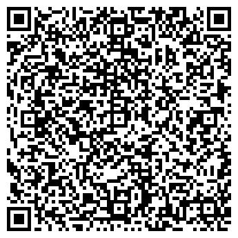 QR-код с контактной информацией организации АГРОПРОМ-23, ООО