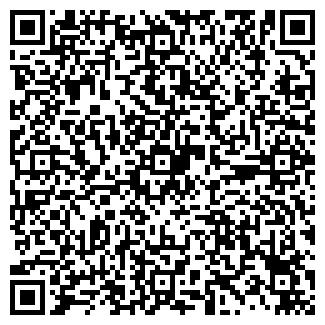 QR-код с контактной информацией организации РАСИНГ, ООО
