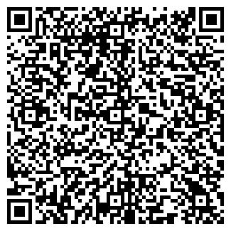 QR-код с контактной информацией организации РУЯН-ЮГ, ООО