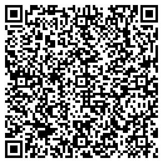 QR-код с контактной информацией организации СБ ПКФ, ООО