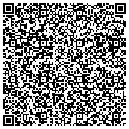 QR-код с контактной информацией организации ФЕДЕРАЛЬНАЯ ГОСУДАРСТВЕННАЯ ТЕРРИТОРИАЛЬНАЯ СТАНЦИЯ ЗАЩИТЫ РАСТЕНИЙ В КРАСНОДАРСКОМ КРАЕ, ФГУ