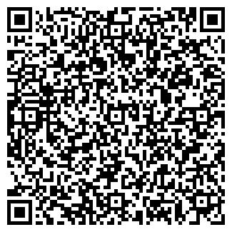 QR-код с контактной информацией организации ФЛЕКСОМ-ЮГ, ООО