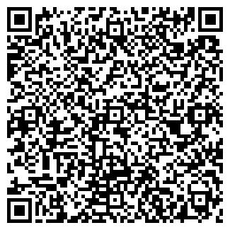 QR-код с контактной информацией организации АНДАЛУЗИЯ