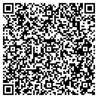 QR-код с контактной информацией организации АРДИ