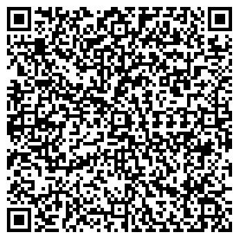 QR-код с контактной информацией организации ВЕЖЕТЕСКО, ООО