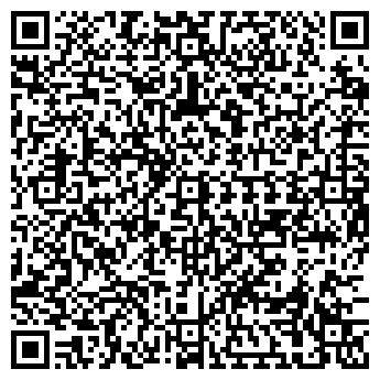 QR-код с контактной информацией организации ГЕРМЕС-55, ООО