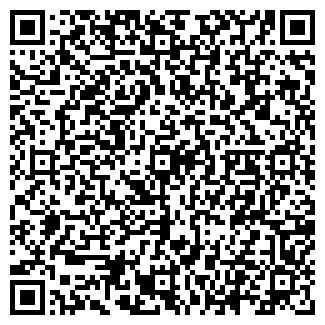 QR-код с контактной информацией организации ЕВРОТАЙМ, ООО