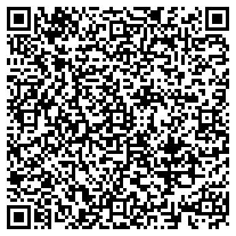 QR-код с контактной информацией организации СВ ГЕОРГ-98 МАГАЗИН