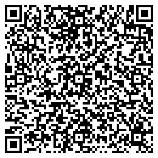 QR-код с контактной информацией организации СОЯ, ЗАО