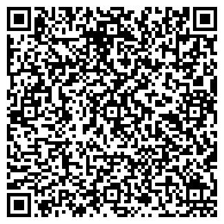 QR-код с контактной информацией организации ШИМ