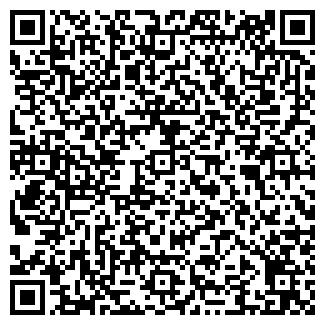 QR-код с контактной информацией организации АЗУРИТ