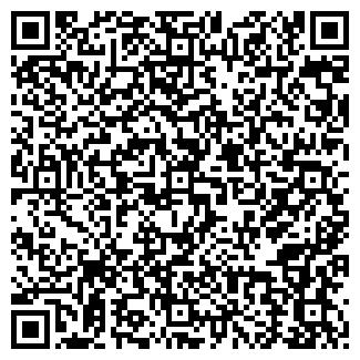 QR-код с контактной информацией организации ВИЗИТЕР