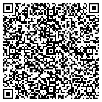 QR-код с контактной информацией организации ВАШ НОВЫЙ ДОМ ТЦ