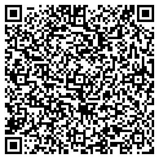 QR-код с контактной информацией организации ТИГРАЛ ЭКО СТРОЙ, ООО