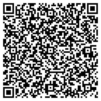 QR-код с контактной информацией организации ТРИО-ЮГ, ООО