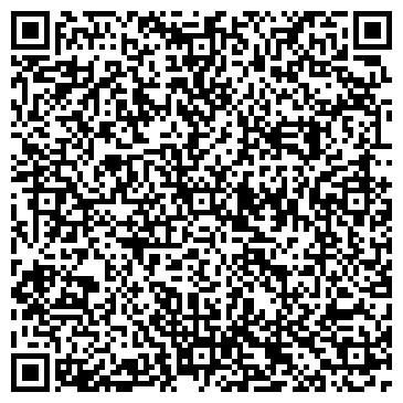QR-код с контактной информацией организации РУССКИЙ ВЕК ТОРГОВЫЙ ЦЕНТР